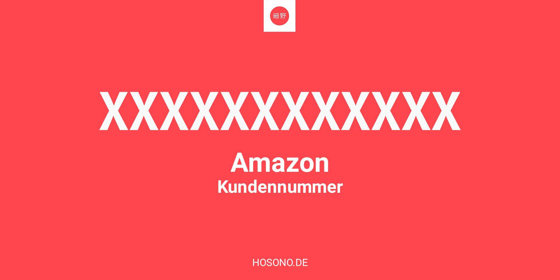 Wie finde ich die Amazon Kundennummer?